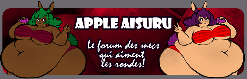 Apple Aisuru
