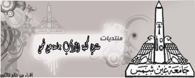 ����� ���� ������ ����� ��� ��� �� ���� ���� �� ���� anwer_ihab@yahoo.com