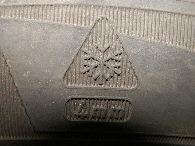 appareil de mesure de la scluture du pneu liaison au sol pneumatiques amortisseurs. Black Bedroom Furniture Sets. Home Design Ideas