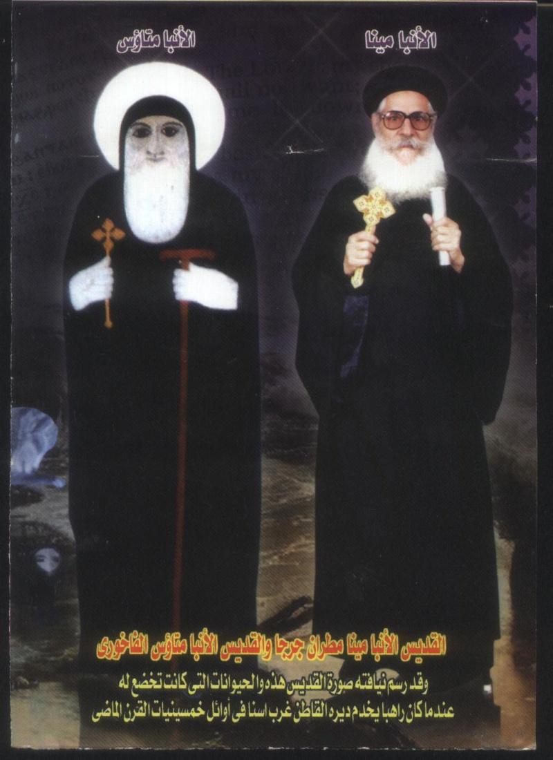 مجموع افلام دينية مسيحية منتدى