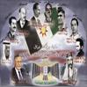منتدى الحكومة العراقية والاحزاب العراقية