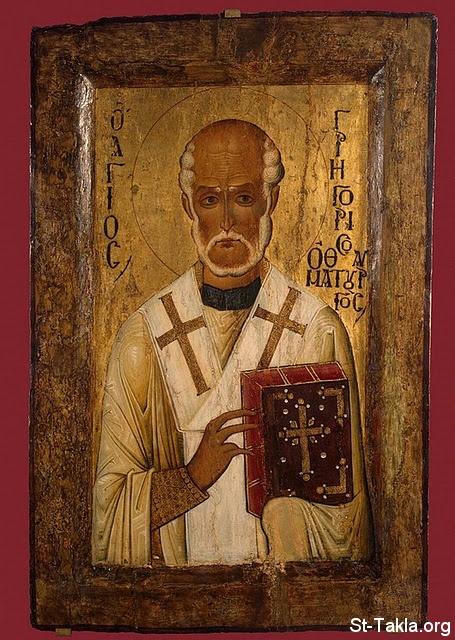 كتاب القديس غريغوريوس صانع العجائب