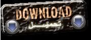 حصريا المنصورة النجم احمد العمده واغنيه ياعم جامده 2010 fhn8ig14.png