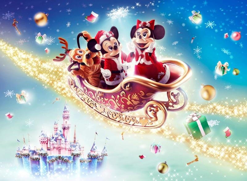 Les amoureux du monde magique de Disney