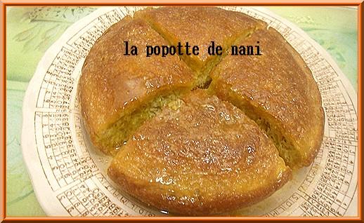 Suite et fin des mchawchettes du concours recettes for Mchawcha recette