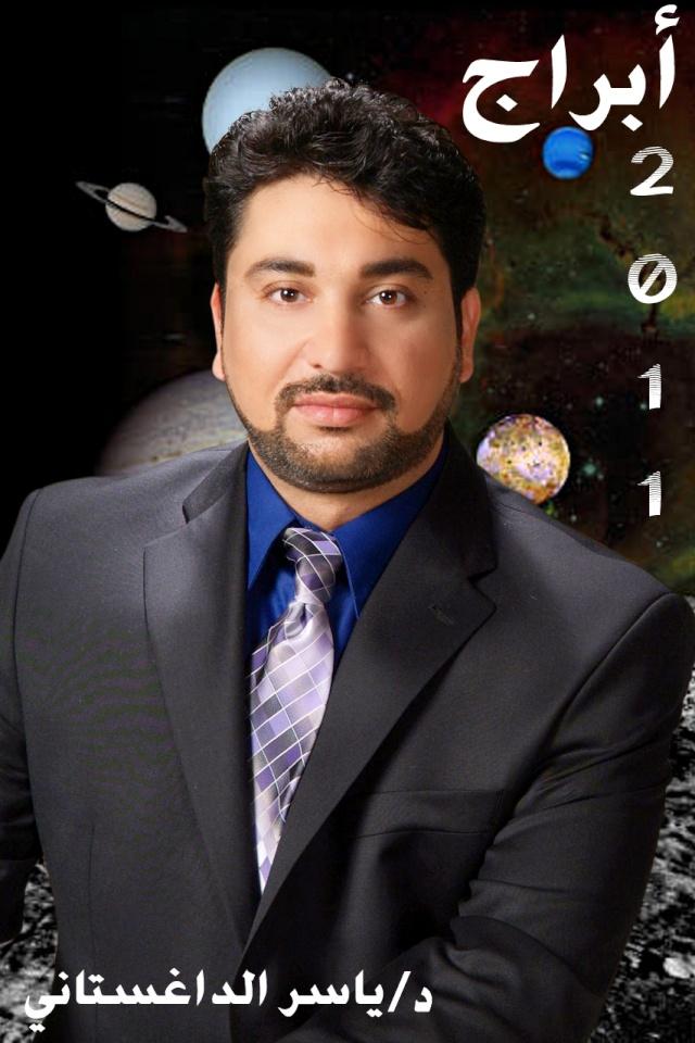 ������ ������ ���� ���������� 2012