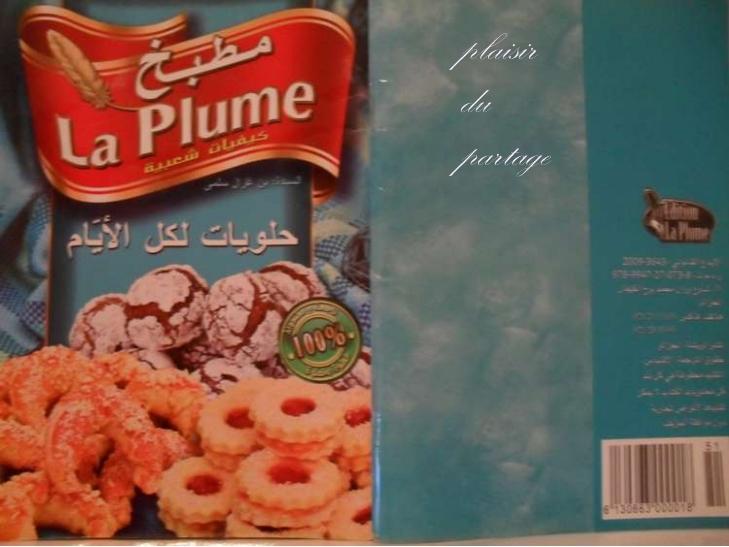 ������ ����� plume g10.jpg