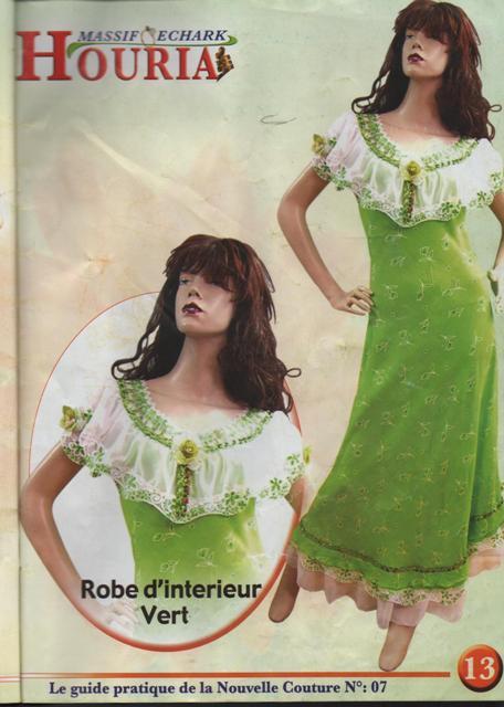 مجلة حورية لفساتين البيت الجزائرية 01 houria special robe d interieur