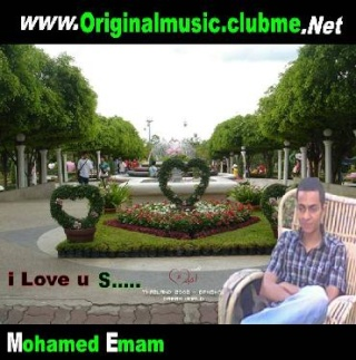 Mohamed Emam