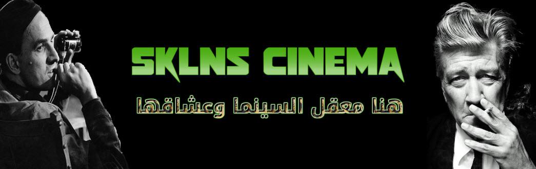 Sklns Cinema