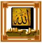 واحة المسلم