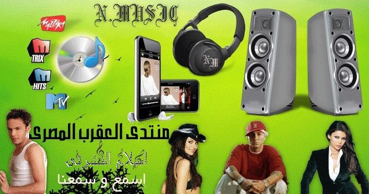..::SbababcOOl::..- افلام عربي - افلام اجنبي - اغاني - كليبات - برامج - العاب