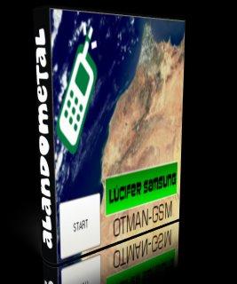 Liberar Celulares Samsung-Sony Ericsson-Nokia