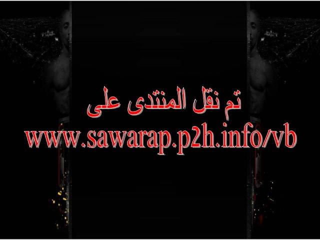 sudan rap