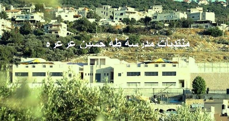 منتديات مدرسه طه حسين