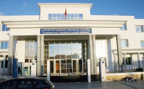 رئاسة جامعة شعيب الدكالي