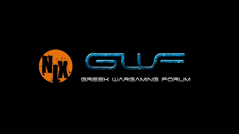 Greek Wargaming Forum