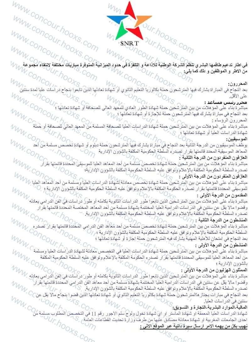... hijab maroc, download fadaih maghribia CHADI RAY OUNOUNOU MOUL