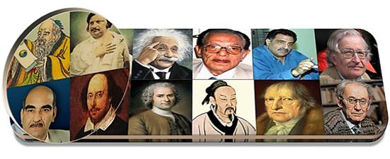 الأعمال الكاملة المتاحة  لأعلام وقادة الفكر وميراث المعارف الإنسانية ( الجامع لسيرورة نتاج المفكرين على مر العصور ) .
