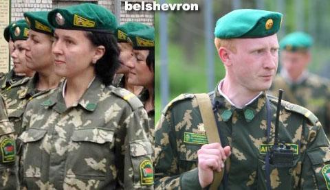 Belarussian headgears