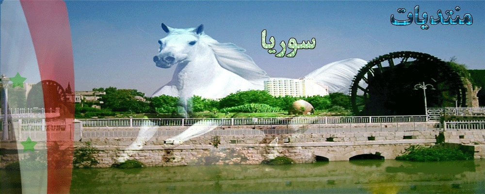 منتديات الابداع العربي