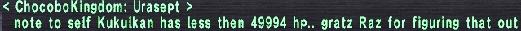 49994v11.png