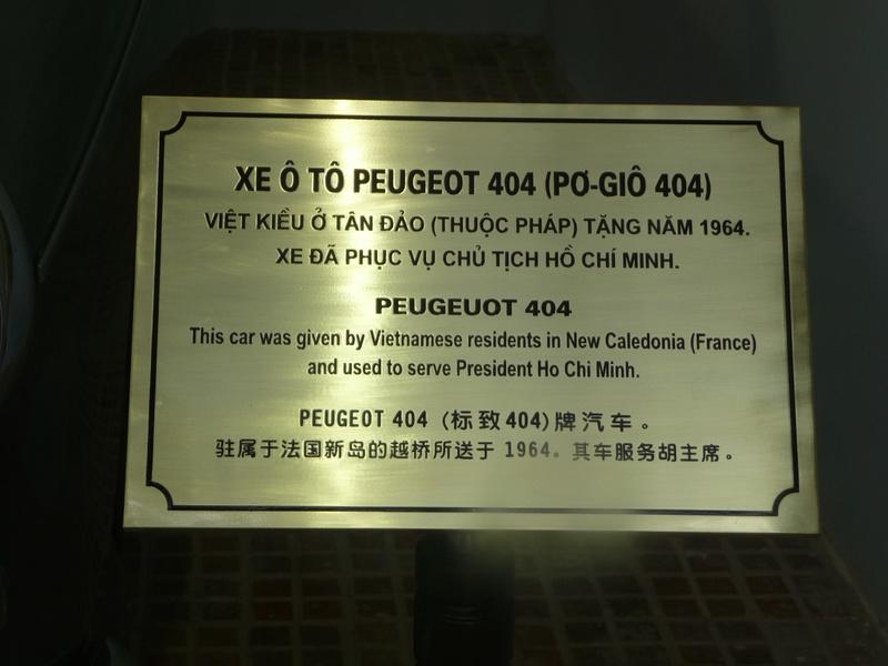 p1030211.jpg