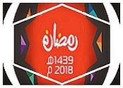 ramada10.jpg