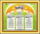 قسم الاناشيد والصوتيات  الاسلامية