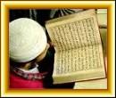 قسم علوم القرآن الكريم واعجازه