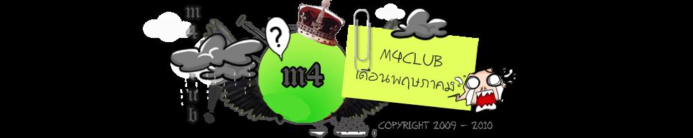 ++~^^M4Club^^~++