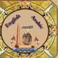 منتدى مرشحين مجلس الشعب المصرى 2011 محافظة الاقصر