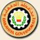 منتدى مرشحين مجلس الشعب المصرى 2011 محافظة الدقهلية