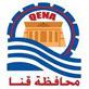 منتدى مرشحين مجلس الشعب المصرى 2011 محافظة قنا