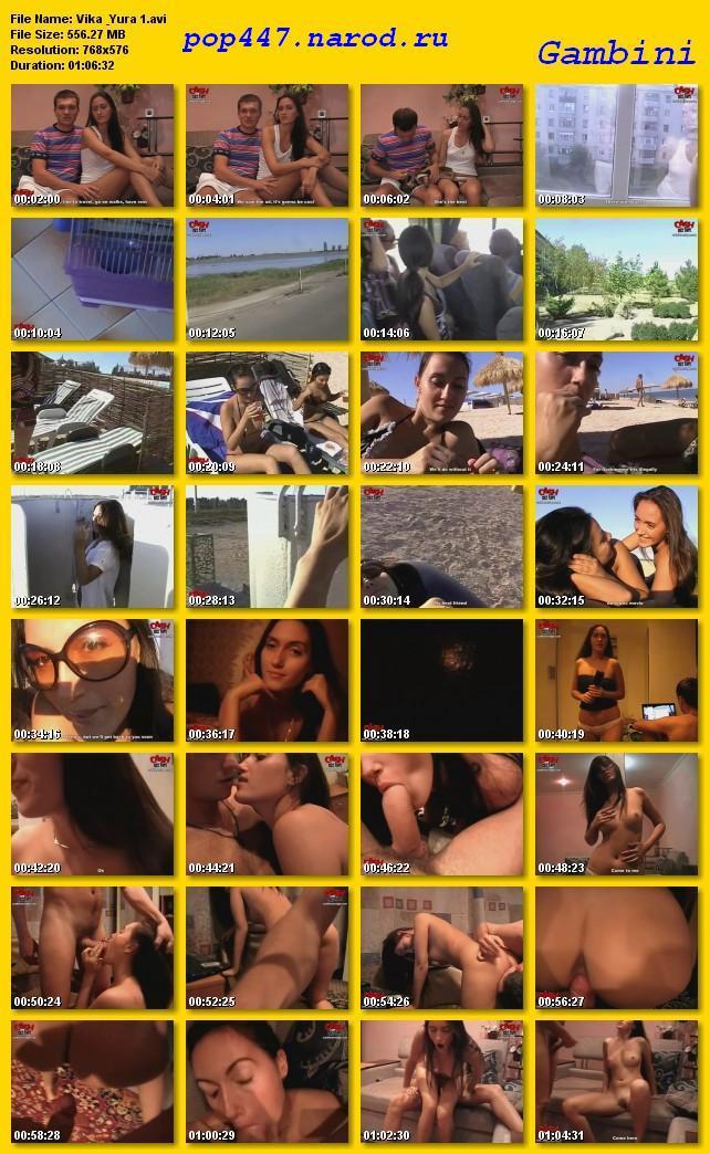 Смотреть порно с юра и вика часть 2 смотреть онлайн 29 фотография