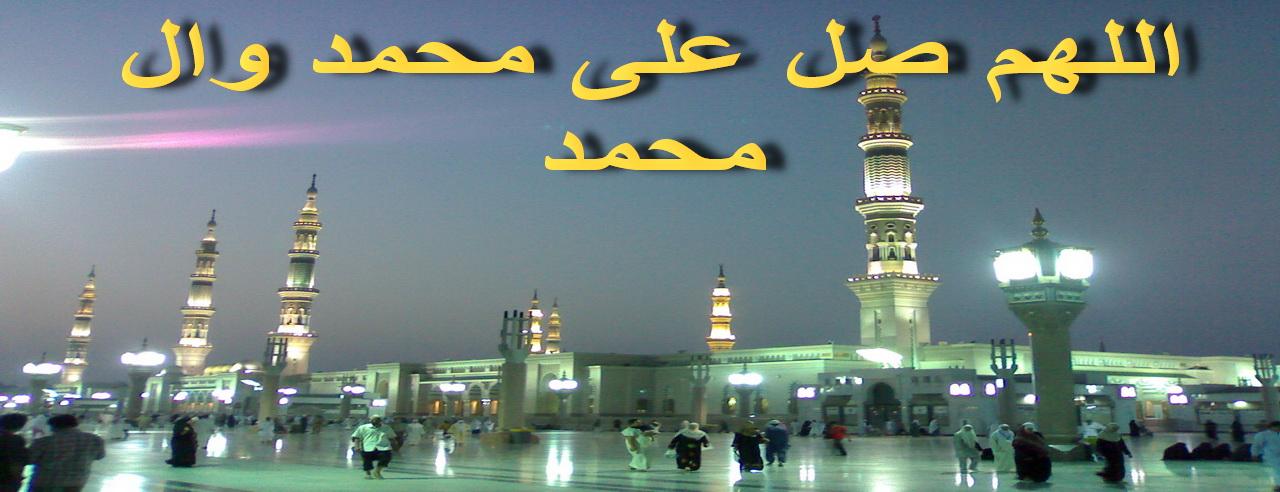 منتدى مضيف الامام الحسن عليه السلام