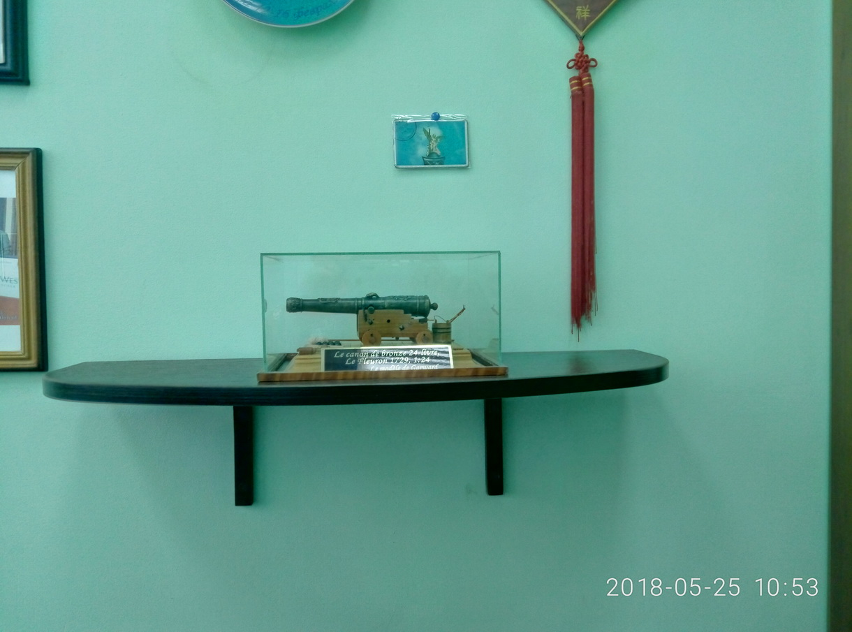 p8052516.jpg