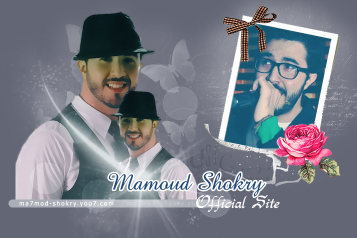 Mahmoud Shokry OFFicial siTe