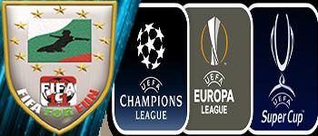 Европейски Клубни Турнири
