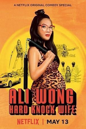فيلم Ali Wong: Hard Knock Wife 2018 مترجم