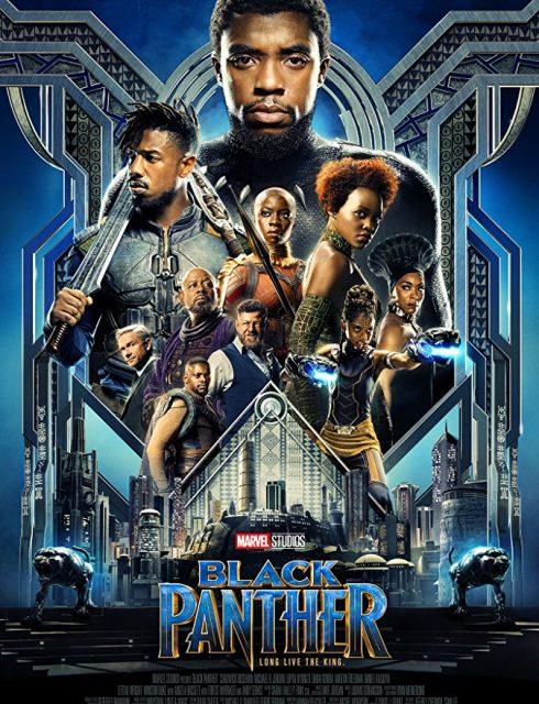 فيلم Black Panther 2018