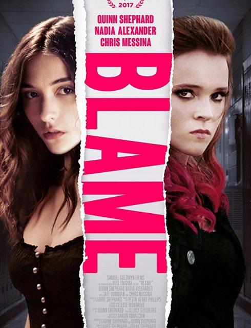 فيلم Blame