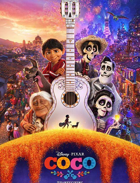 فيلم Coco 2017