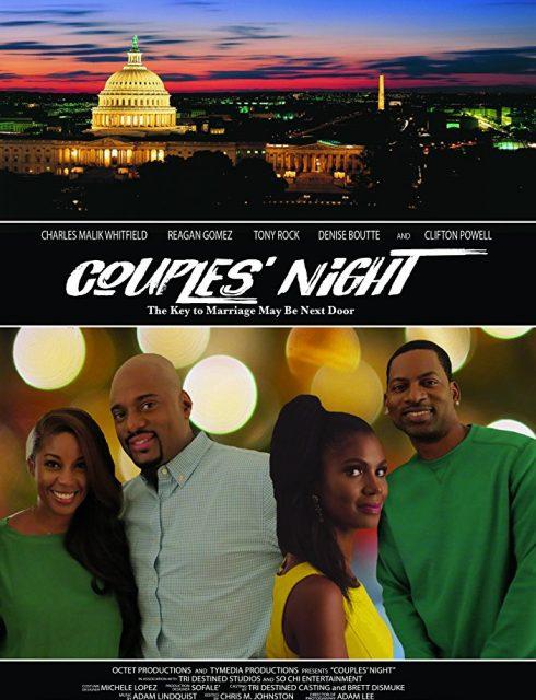 فيلم Couples Night 2017