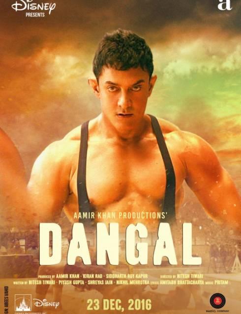 فيلم Dangal