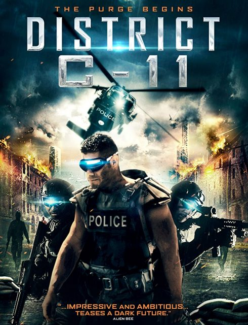فيلم District C-11