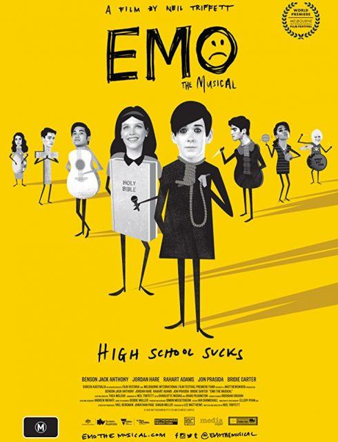 فيلم EMO the Musical 2016