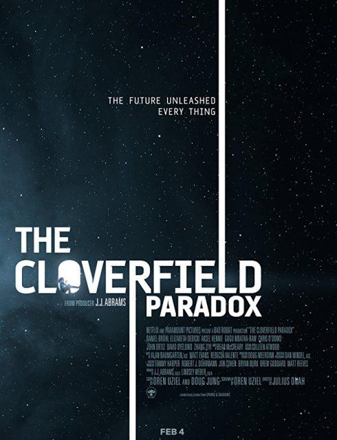 فيلم The Cloverfield Paradox 2018