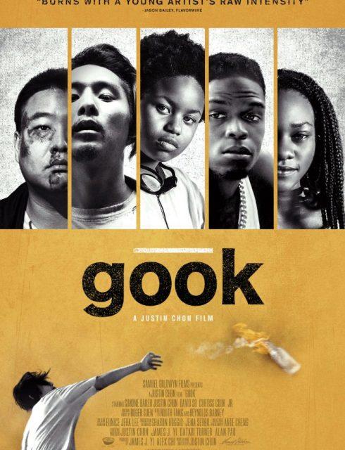 فيلم Gook 2017