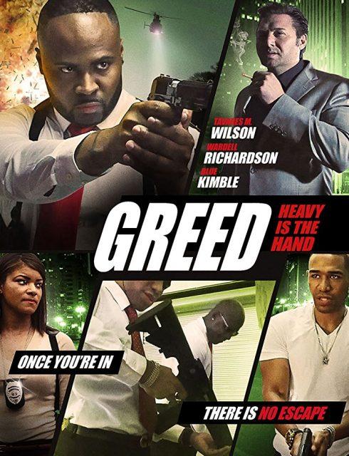 فيلم Greed: Heavy Is The Hand